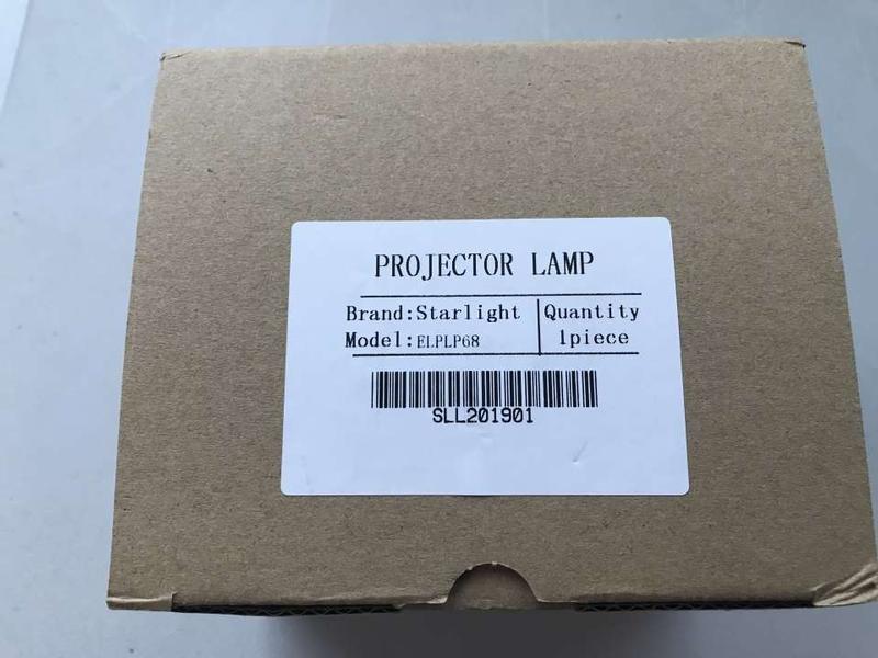 엡슨 홈씨어터 프로젝터 램프