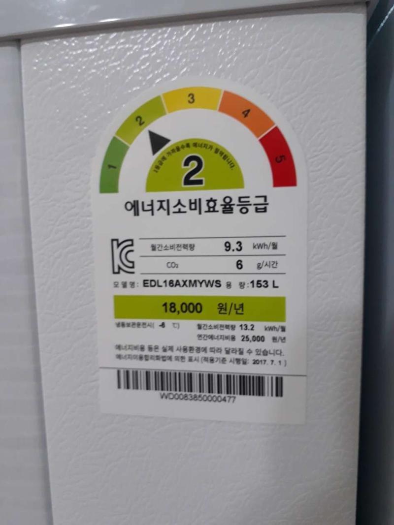위니아 딤채 2018년형 뚜껑식 153L 김치 냉장고